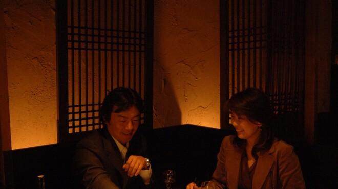 醍醐 - 内観写真:お二人様限定 夜景が見えるペアシート