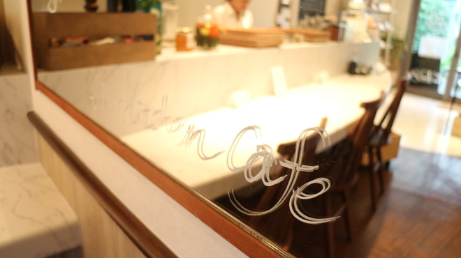 en-kitchen - メイン写真: