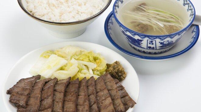 味の牛たん喜助 - 料理写真: