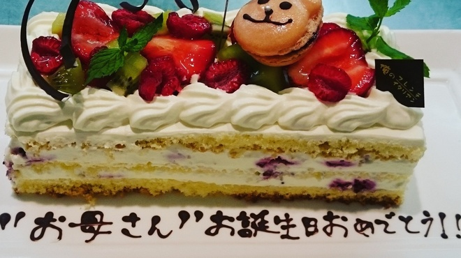 俺のフレンチ・イタリアン 松竹芸能 角座広場 - 料理写真:サプライズケーキ2000