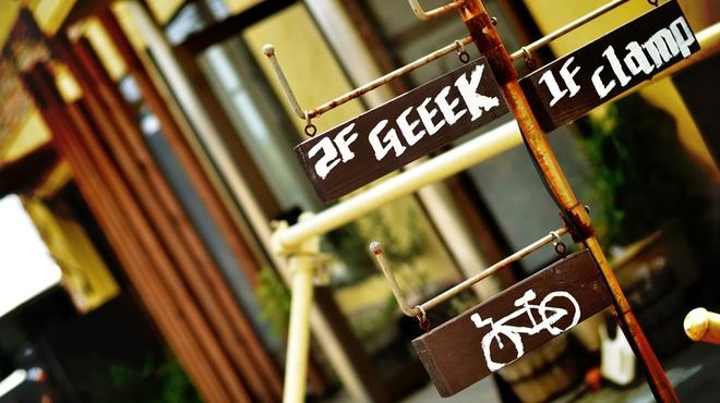 GEEEK - メイン写真: