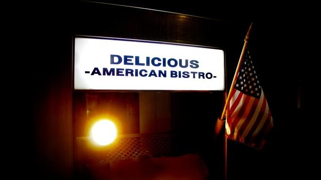 DELICIOUS-AMERICAN BISTRO- - メイン写真: