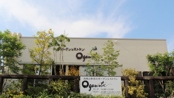 Ogawatei - メイン写真: