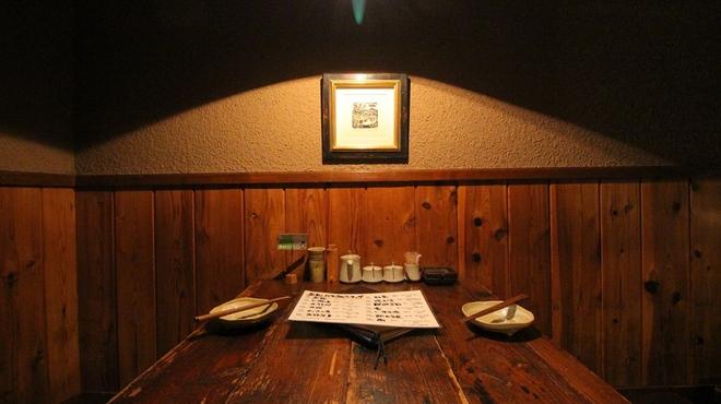 炭人の台所 ばりちょう - メイン写真:
