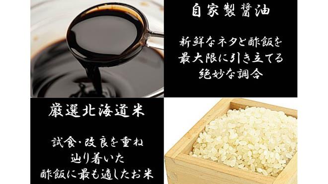 丼兵衛 - メイン写真: