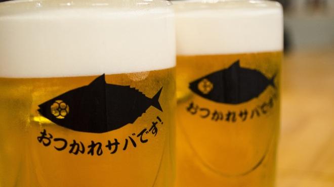 とろさば料理専門店 SABAR - ドリンク写真:乾杯の合図は「おつかれサバです!」
