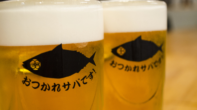 とろさば料理専門店 SABAR - ドリンク写真:乾杯の合図は…「おつかれサバです!」♪