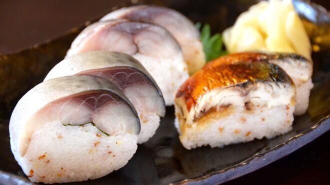 とろさば料理専門店 SABAR - 料理写真:【とろさば棒寿司盛合せ】