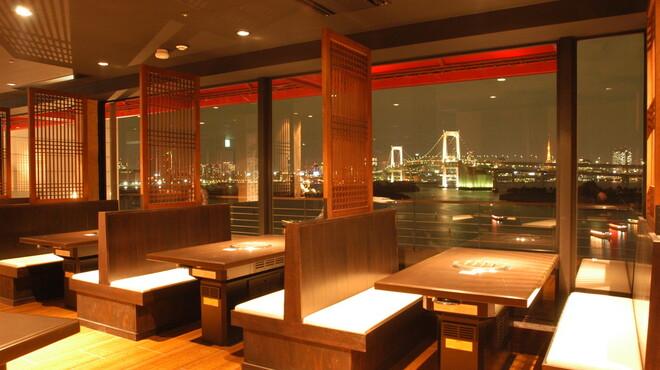 醍醐 - 内観写真:東京一の夜景が見える6席限定シート