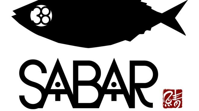 とろさば料理専門店SABAR - メイン写真: