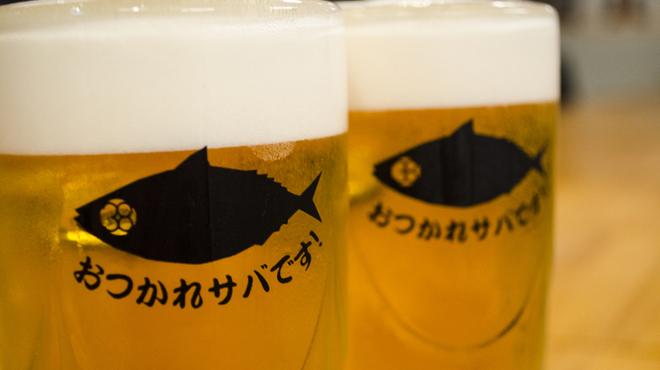 とろさば料理専門店 SABAR - ドリンク写真:乾杯の合図は・・・「おつかれサバです!」