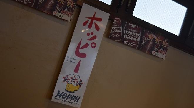 八芳亭 - メイン写真: