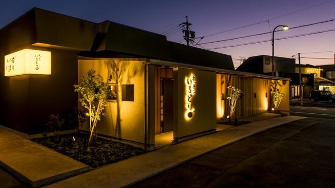 お気軽ワインと洋食の店 キッチン いろどり - メイン写真: