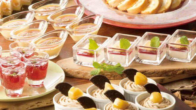 プレシャス ビュッフェ - 料理写真:秋のデザート
