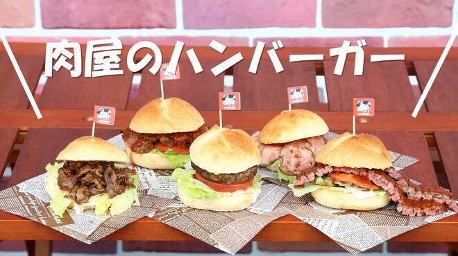 お肉のスーパーやまむらや - メイン写真: