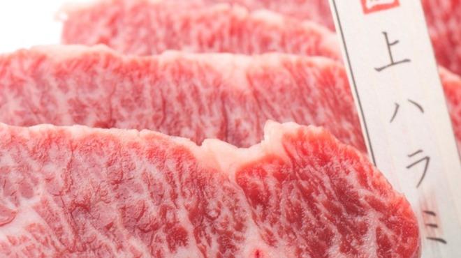 焼肉専科 肉の切り方 - メイン写真:
