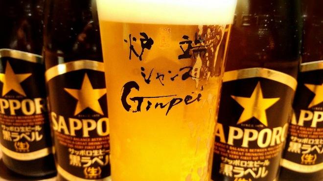 炉端シャンスGinpei - メイン写真: