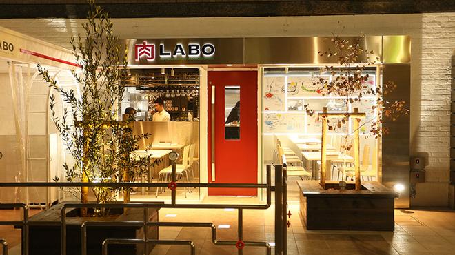 肉LABO - メイン写真: