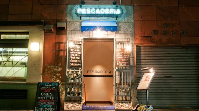 オイスター&ワイン ペスカデリア - メイン写真: