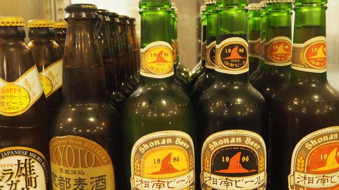 日本酒センター米 - ドリンク写真: