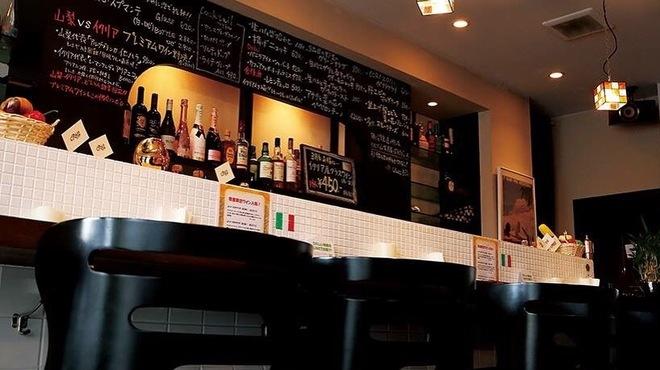 BAR食堂CORAZON - メイン写真: