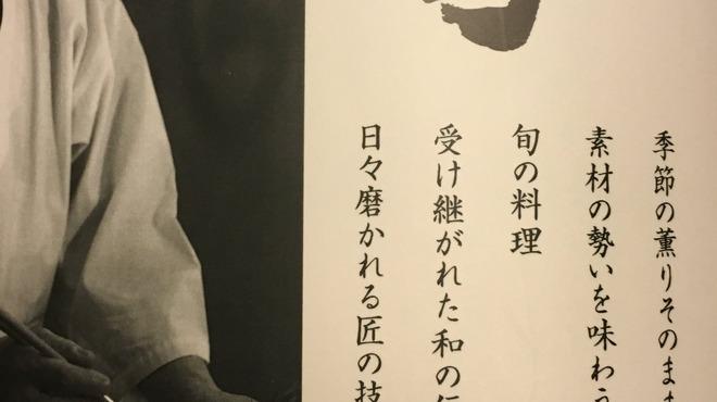ゆばの里 真慈庵 - 料理写真: