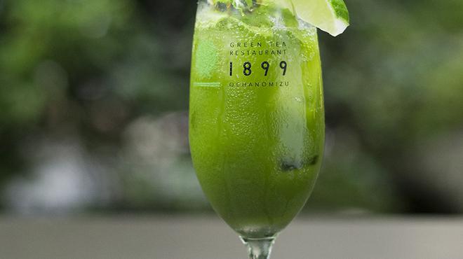 GREEN TEA RESTAURANT 1899 - ドリンク写真:ティーライム