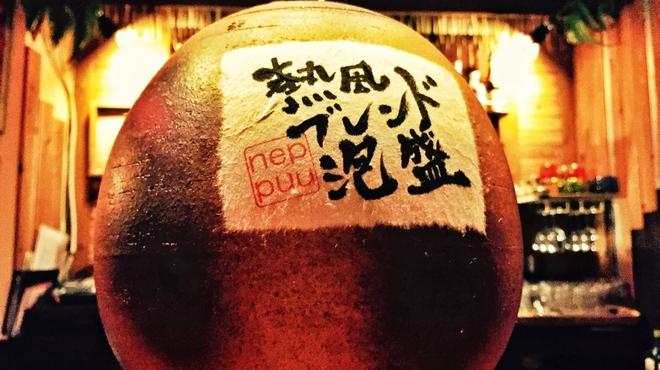 neppuu - メイン写真: