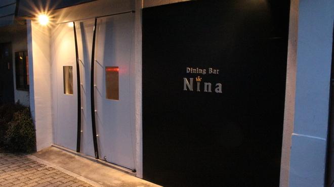 Dining Bar Nina - メイン写真: