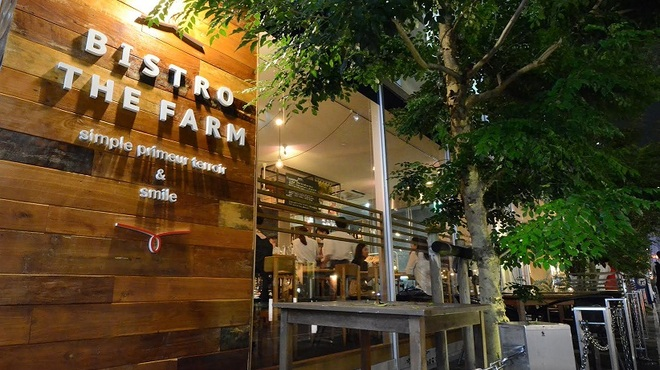 BISTRO THE FARM - メイン写真: