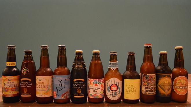 Taste of Okinawa - ドリンク写真:日本各地よりのビール(ボトル)