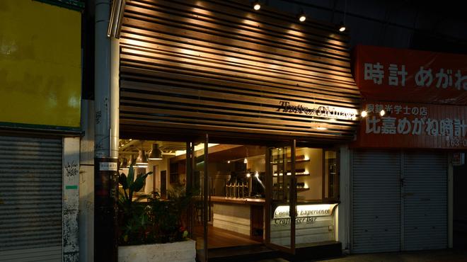 Taste of Okinawa - 外観写真: