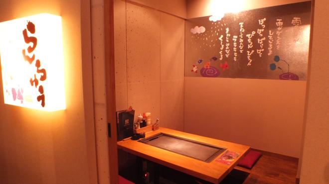 やきやき鉄板お好み焼ききんぎょ - メイン写真:
