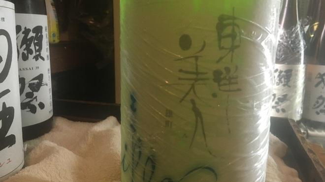 楽膳 - ドリンク写真:東洋美人