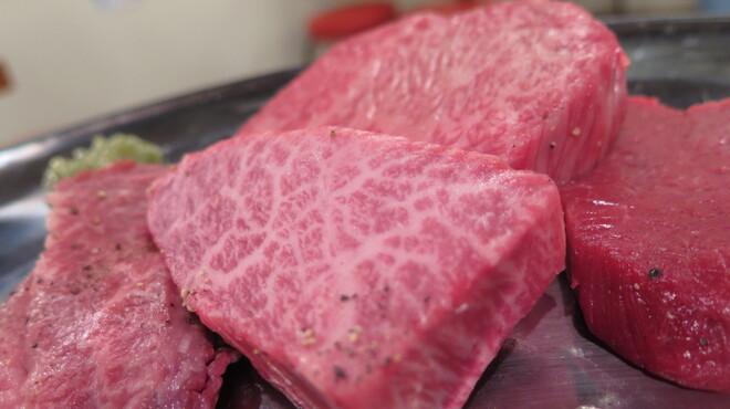 焼肉ホルモン せいご - 料理写真:究極盛り