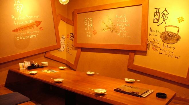 海鮮釜居酒 花火 - メイン写真: