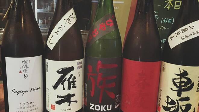 かつバル 不動くん - ドリンク写真:日本酒飲み放題