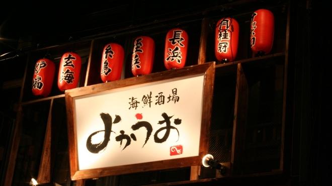 よかうお - 外観写真:ここが【よかうお】 毎日新鮮なお魚をお客様にお届けするため頑張ってます!!