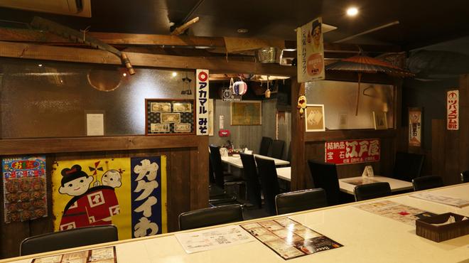 隠れ 昭和酒場 てげてげ - メイン写真: