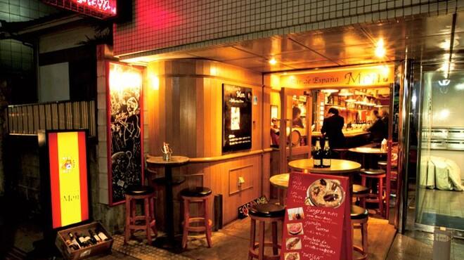 Bar de España Mon - メイン写真: