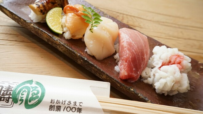 えんどう寿司 - メイン写真: