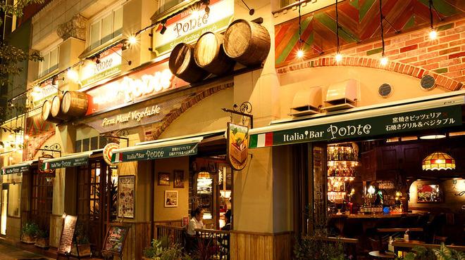 Italia Bar Ponte - メイン写真: