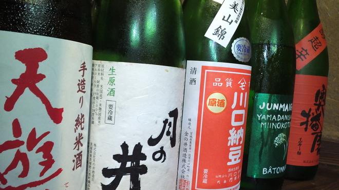 萌蔵 - ドリンク写真:本日のおすすめ日本酒