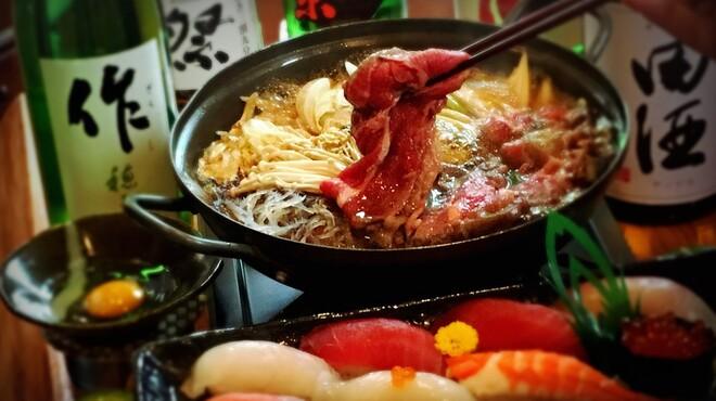 ひがしやま - 料理写真: