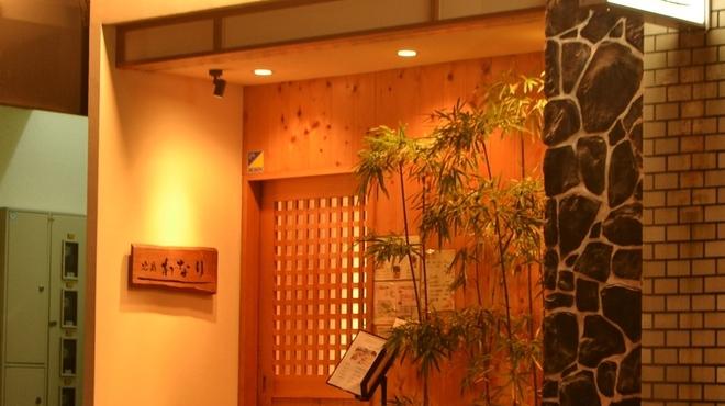広島 わなり - メイン写真: