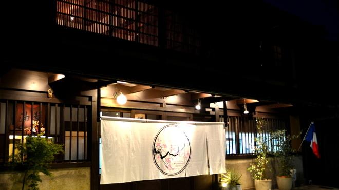 貴匠桜 - 外観写真:大正11年に建築された元醤油屋さん(登録有形文化財)