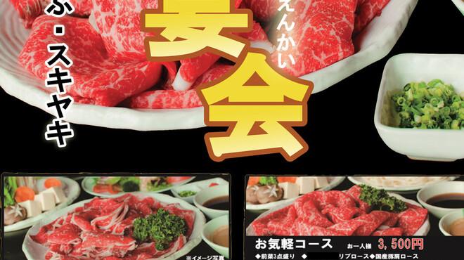 ぎんざスエヒロ - 料理写真:しゃぶしゃぶ・スキヤキのコース