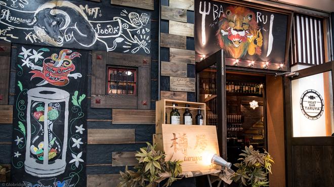 肉とチーズ 川崎肉バル樽屋 - メイン写真: