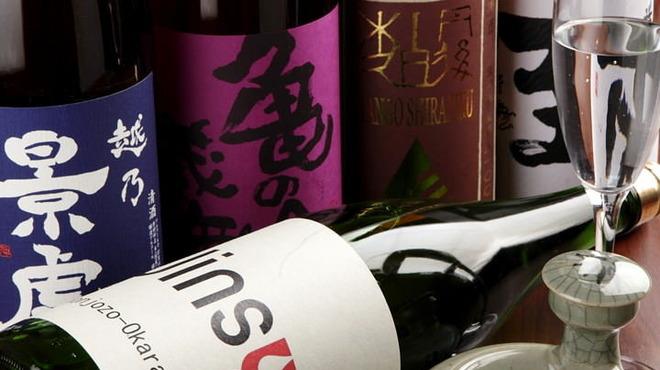 日本酒バル JINSUKE - ドリンク写真: