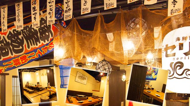 海鮮問屋 三宮 セリ壱 - メイン写真: